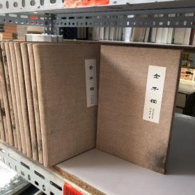 刘益善签名《金手镯》(布面毛边特装本) 品相见图,随机发货,介意勿拍。