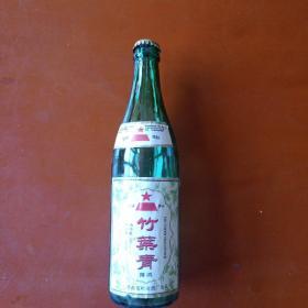 山西杏花村汾酒厂军竹牌竹叶青露酒瓶一个98-4-12