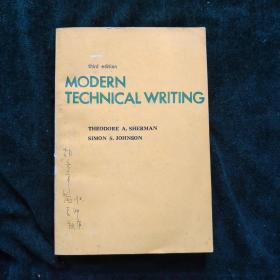 现代技术写作