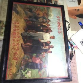 文革精品宣传画收藏——毛主席和人民在一起(客厅墙上挂)