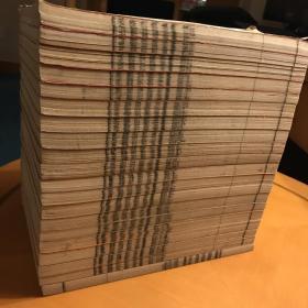 大学衍义补。干净整洁20厚册全2187
