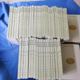 清史稿(全四十八册)缺29、30两册,共计46册