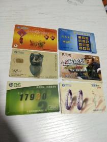 旧卡6张合售(5)