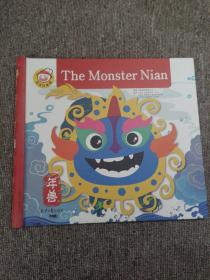 The Monster Nian