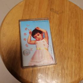 磁带:儿童舞曲荟萃