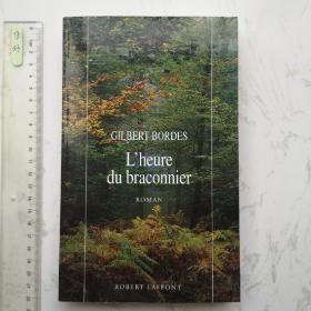 L'heure du braconnier  法文法语法国