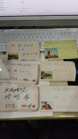 70年代的实寄封32枚(带信件的27枚。无信件的5枚)