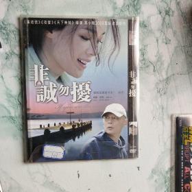 非诚勿扰dvd