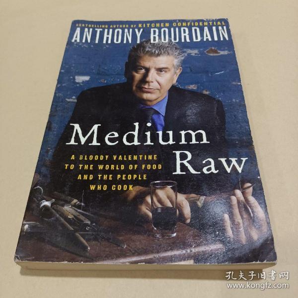 Medium Raw  野兽牢笼