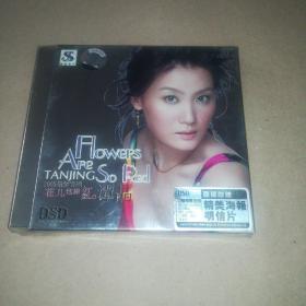 2005最新专辑 花儿这样红 谭晶(随碟附赠精美海报明信片)未拆封