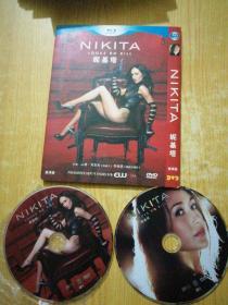 妮基塔  DVD(2碟)