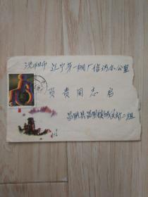 1985年 实寄封【贴邮票T105(4—4)】