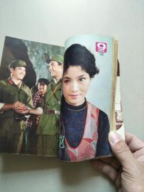 老杂志 河北银幕 1981年 7 8 9 10 11 12 新电影 1981年8 9 10 九册合售 订在一起了 参看图片