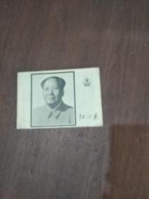 红小兵 1976.18