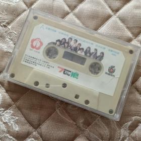 磁带7匹狼专辑
