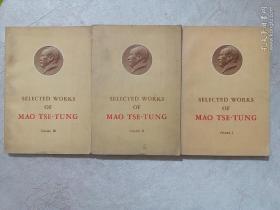 SELECTED WORKS OF MAO TSETUNG (1,2,3),英文版