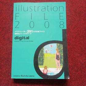 illustration FILE digital 2008