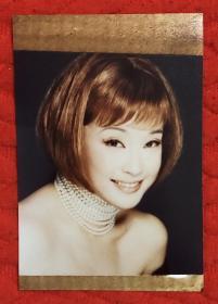 著名女歌手 刘晓庆 老照片一枚附底片2张