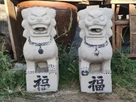 民国时期:正脸老狮子一对,青石,纯手工雕刻而成,全品包老无磕碰。可镇门府、招财、辟邪、看家护院等……长宽高尺寸41cm/24cm/69cm