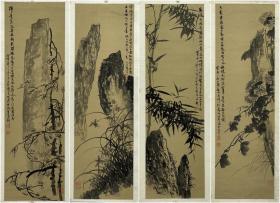 佚名四条屏  尺寸 109/33 镜片 有四印章《深心托豪素》《祖籍山阴》《山阴樵客》《虚心直节》。有功底  墨韵佳 品高雅。