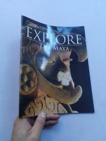 Explorer  THE MAYA