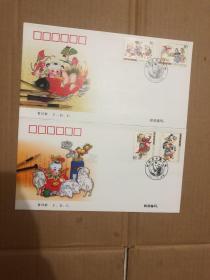 2003一2《杨柳青木版年画》特种邮票首日挂号实寄封 (2枚封)