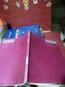 2011广州冬季拍卖会 紫砂佳器