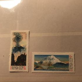 苏联邮票 1965年 活火山 两枚 新票