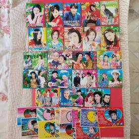明星明信片(22套,每套十张)