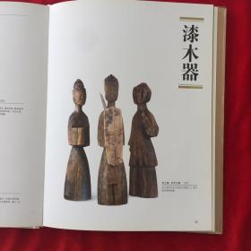 连云港馆藏文物精萃