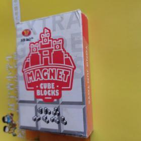 永俊磁力魔方积木:卡片