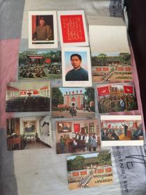 毛泽东同志主办的中央农民运动讲习所旧址