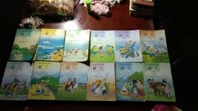 九年义务教育六年制小学教科书语文全十二册全彩版