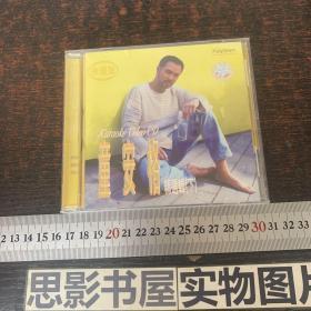 童安格精选辑【下】珍藏版 CD【全2张光盘】