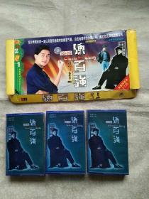 磁带:陈百强纪念歌集(1980—1993)三盒合售 (未开封)