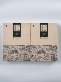 中国古典文学名著丛书:品花宝鉴