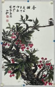 吕世和   尺寸 79/44托片 男,1956年生,河南郑州人。职业画家,毕业于中央美术学院和广州美术学院。受教于山水画大师李可染、李行简教授。现任河南省中国画研究院副院长,郑州市美术家协会