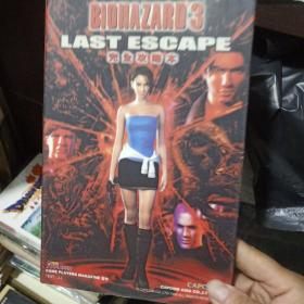 biohazard3 last escape 完全攻略本