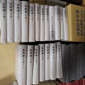 老舍全集(1-19卷)(一版一印)