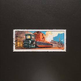 T26 钢铁工业(5-1)-信销邮票