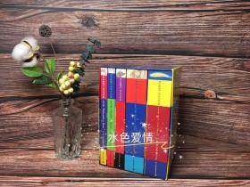 绝版二手哈利波特儿童版经典版1-5平装盒harry potter1-5