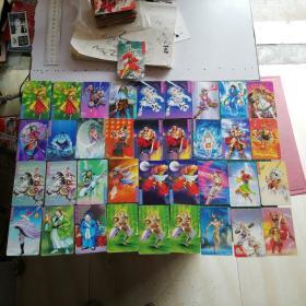 统一小浣熊水浒英雄传卡 (37张合售)