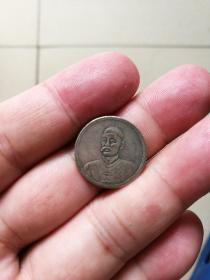 少见的小银币10