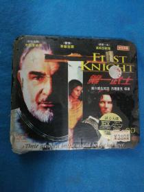 cd光盘 第一武士---未拆封