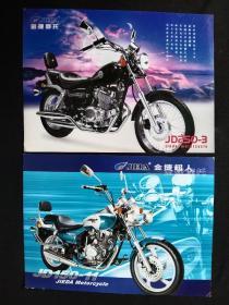 金捷摩托车宣传页