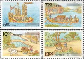 专386 天工开物(5)舟车邮票  4全  原胶全品