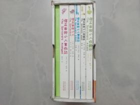 借东西的小人系列(函套装,全5册  附记事本)