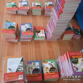 科学家讲的科学故事(现有94册合售)(全110册,其中缺16册。见:详细描述)货号:JO+