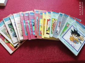 七龙珠 (魔人布欧和他的伙伴卷1—3、超前的战斗卷4—5、魔法师巴菲迪卷2—3、悟空辞世卷1—5、未来人造人卷1—5)17本合售