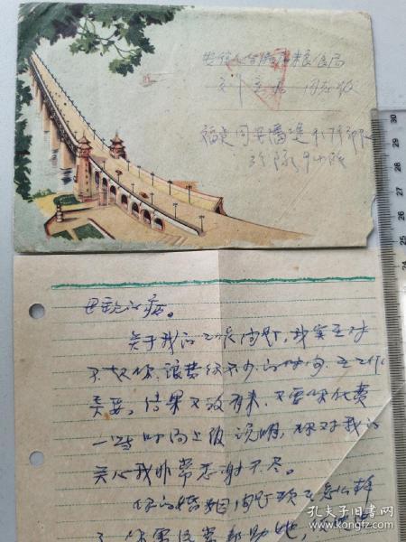 1961年福建同安前线潘堡9179部队新入伍战士所写的家信及免费军事邮件信封,彩色武汉大桥图案。
